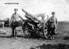 77mm-Feldkanone
