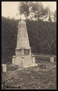 Denkmal Heckhoff Lager